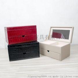 首饰收纳化妆盒