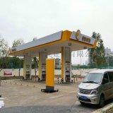 冠德石油包邊造型鋁單板 加油站罩棚藍色2釐鋁單板