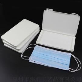伟胜口罩盒3-5片装防护口罩包装盒翻盖口罩收纳盒
