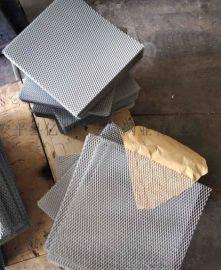 厂家定制小孔金属网、出口小铝板网、喷塑菱形网