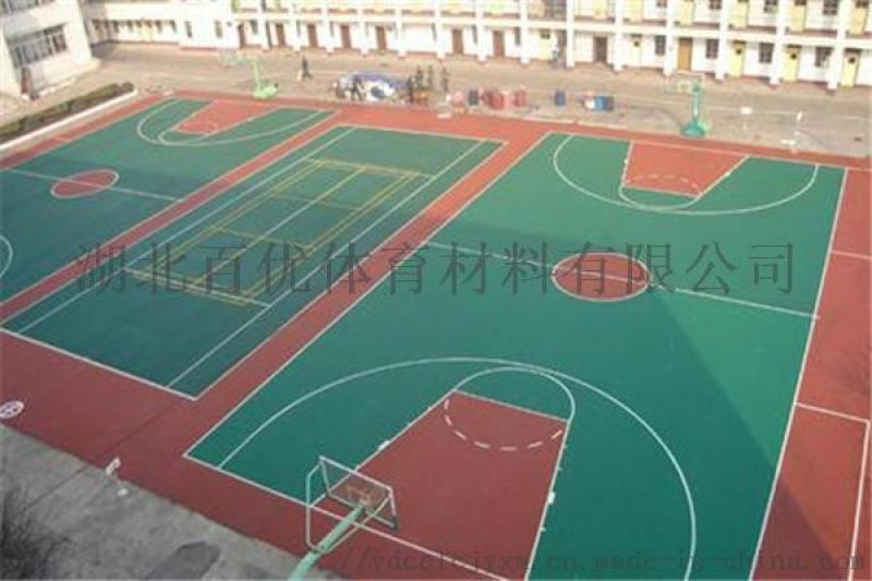矽PU球場,塑膠跑道,EPDM彩色塑膠地面