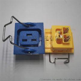 带防脱扣C19防脱电源母座