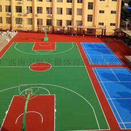 广西南宁硅pu篮球场施工工艺-坚实平整舒适的硅PU篮球场
