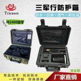 上海廠家直銷改性PP工程塑料防護箱 多功能手提箱