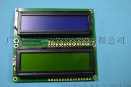 字符点阵液晶屏-FC1602A字符点阵液晶屏