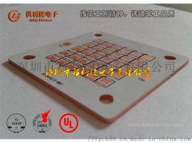 铜基板_led铜基板pcb_单面铜基板制作厂家