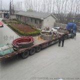 2.2x18米分體式鑄鋼乾燥機大齒輪