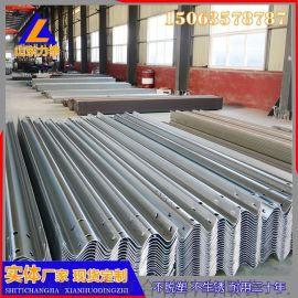 辽宁高速公路护栏板规格齐全 全国销售波形梁护栏板