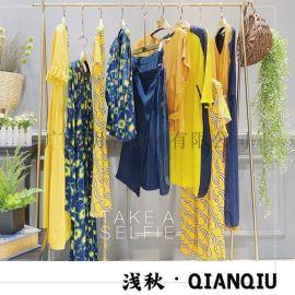 杭州品牌女装新款  连衣裙浅秋一手货源