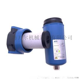 ATS过滤器带排水接头F0021H /F0021M