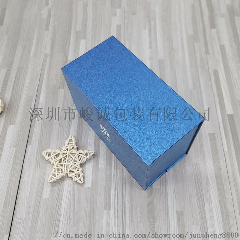 深圳批发礼品包装盒定制**翻盖礼盒化妆品包装纸盒定做免费设计