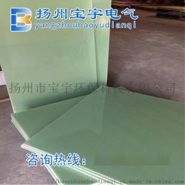 FR-4环氧板 水绿色绝缘板 玻纤板