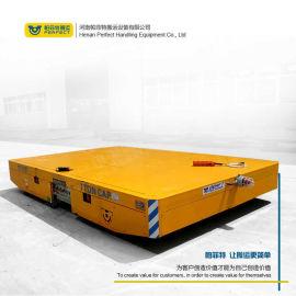 液压升降平台钢包车蓄电池供电货物运输无轨平板转运车