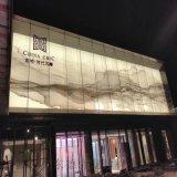 時代風華鋁單板山水畫 NSO外牆彩繪鋁單板