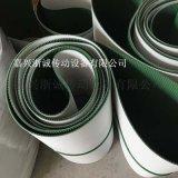 三布三胶PVC传送带 环形PVC输送带