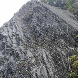 公路边坡防护网