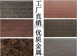 山东金属雕花板厂家外墙保温装饰一体板自建房外墙板
