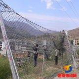 云南rx050被动防护网