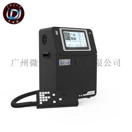 全自动UV二维码喷码机,UV喷码机设备生产厂家