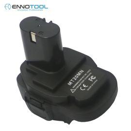 适用于牧田电动工具电池转换器MT20MN