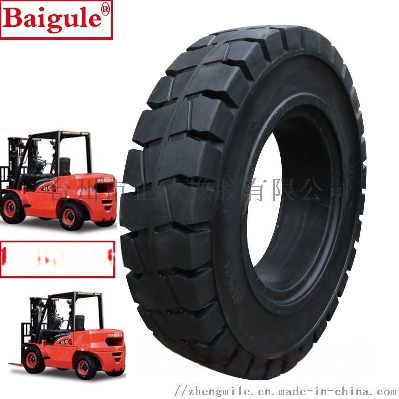 12.00-24实心轮胎 装载机实芯胎 高耐磨轮胎