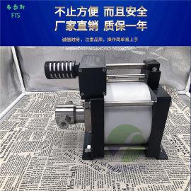 气体增压泵BULK空气增压泵7L-SS-300