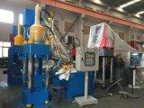 專業製造金屬屑壓塊機,鋁刨花壓塊機SBJ-250