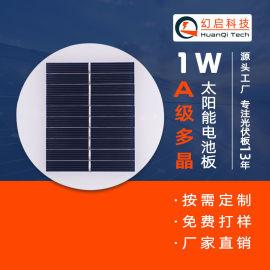 太阳能板定制,太阳能板厂家,异型太阳能电池板