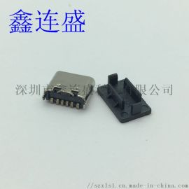 type-c立式母座6P 立贴 PD快充 带护套