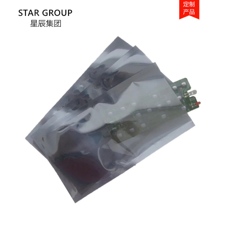 厂家定做直销芯片主板 LED静电屏蔽袋 灰色静电袋