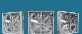 厂家供销畜牧设备 不锈钢负压风机