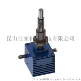 厂家供应JW系列涡轮丝杆升降机 电动调节升降机
