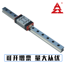 南京工艺直线导轨GZB系列 滚柱式直线导轨