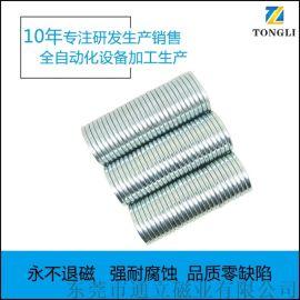 圆形强力磁铁 广东钕铁硼生产厂家 强磁