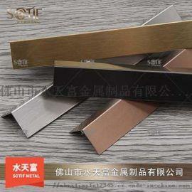 不锈钢踢脚线包边条收边条装饰线条背景墙边框嵌条U型槽扣条腰线
