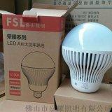 佛山照明100W150W鰭片LED球泡E27