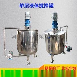 1500L不锈钢电加热反应釜搅拌反应釜不锈钢反应罐