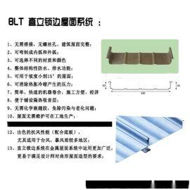供应贵州65-430铝镁锰合金屋面板
