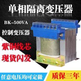 两相380V转220V控制变压器BK-1000VA