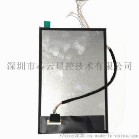 7寸TFTLCD彩色液晶显示屏配液晶屏驱动板