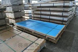 2017铝材T6铝板山东铝板厂家