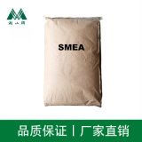 硬脂酸单乙醇酰胺 SMEA 湖山牌