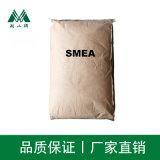 硬脂酸單乙醇醯胺 SMEA 湖山牌