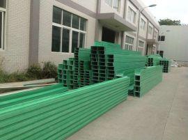 电缆梯式桥架 模压电缆玻璃钢桥架 霈凯生产线