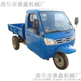 矿用自卸运输三轮车加重型电动三轮车农用大  三马子