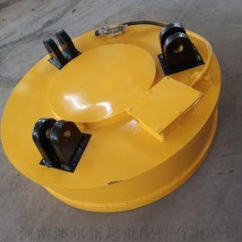 挖机废钢起重电磁吸盘 耐高温电磁吸盘 废铁电磁吊