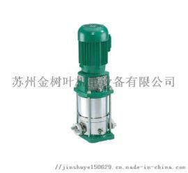 德国WILO/威乐水泵 MVI不锈钢卧式多级离心泵