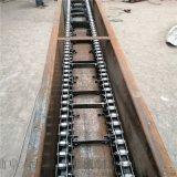 板链刮板机 节能高效刮板输送机 六九重工 粮食用环
