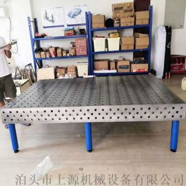 铸铁平台 拼接焊接工作台 **检验划线平板
