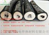 華陽生產DN-BGF16 雙管8伴熱採樣管